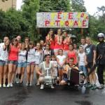 31ème fête patronale - 26 juillet 2014